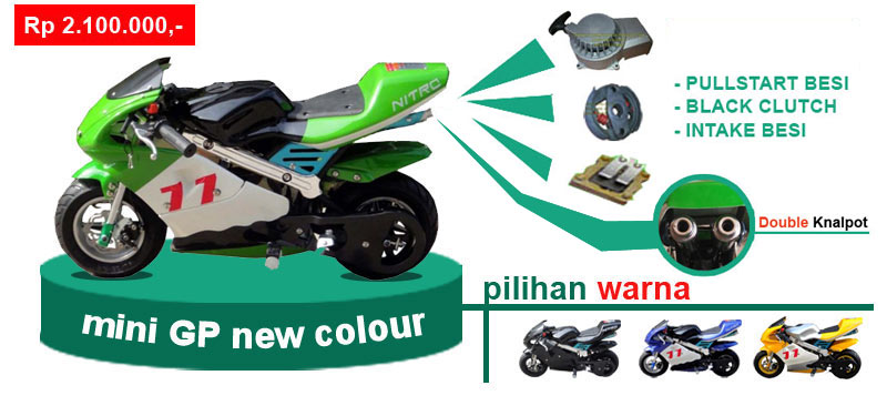 mini gp new colour