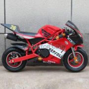 gp-fore-one-49cc
